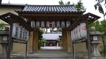 形埜神社神門