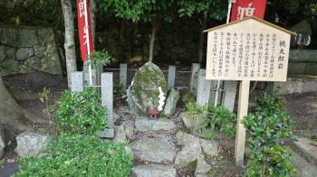 敢国神社桃太郎岩