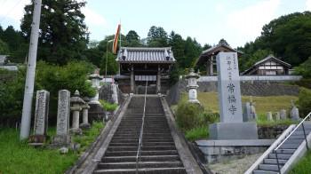 常福寺入口