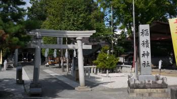 稲積神社入口