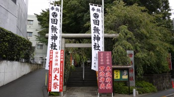 田無神社入口