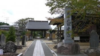 観音寺入口