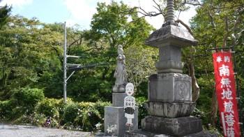 圓城寺観音像