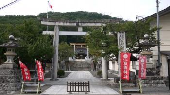 福島護国神社入口