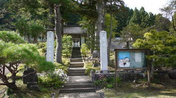 長泉寺入口