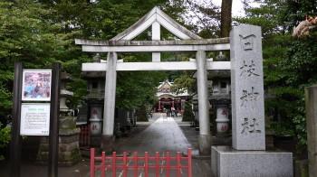 日枝神社入口