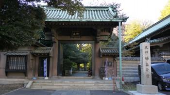 湯島聖堂仰高門