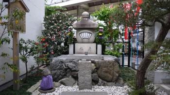 誓願寺扇塚