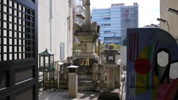 和泉式部供養塔