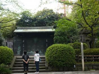 増上寺 徳川家墓どころ