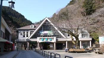 高雄山ケーブル乗り場