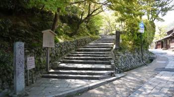 化野念仏寺入り口