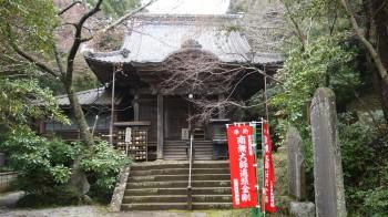 観福寺大師堂