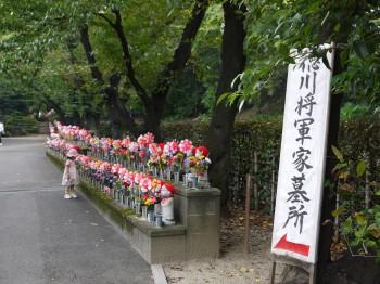 増上寺 千躰地蔵