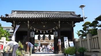 岡山神社門
