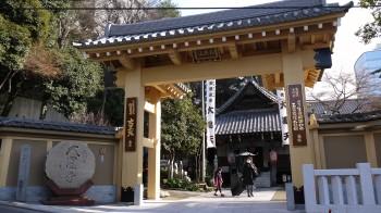 行人坂大円寺