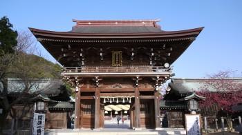 宮地獄神社楼門