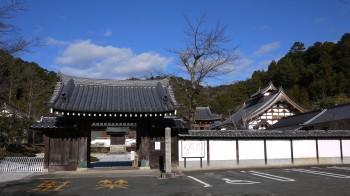 常栄寺入口