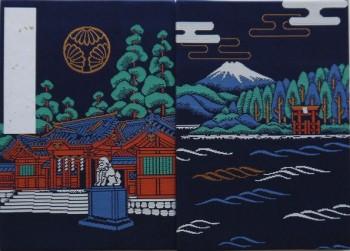 箱根神社帳