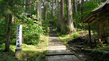 羽黒山参道2