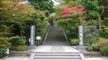 円覚寺入口