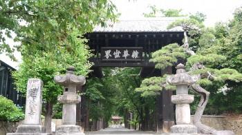 恵林寺入り口