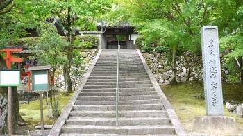 岩屋寺参道