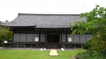 勧修寺辰殿