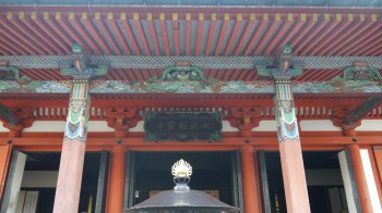 六波羅密寺
