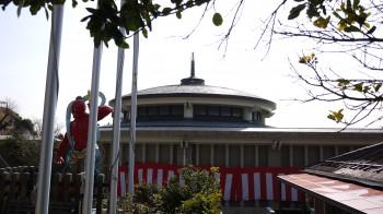 江の島大師本堂