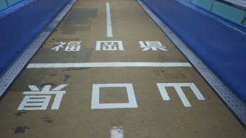 関門トンネル内