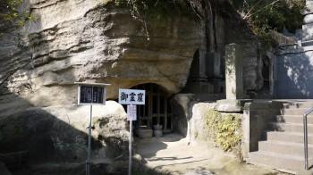 龍口寺御霊窟