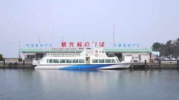 竹生島行きフェリー