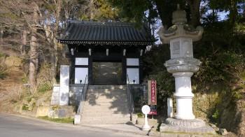 楽法寺入り口