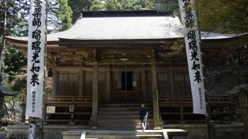 横蔵寺本堂