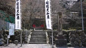 横蔵寺入口