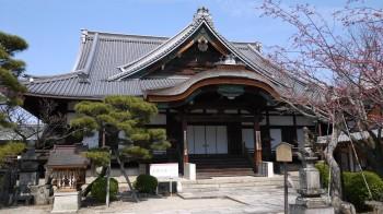 清浄華院本堂