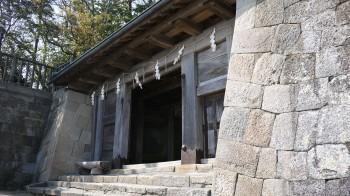 久能山一の門