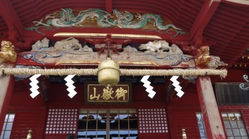 御岳神社拝殿彫刻