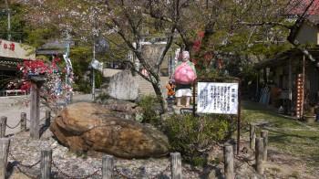 桃太郎神社洗濯岩