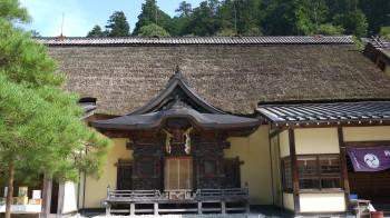 古峰園拝殿
