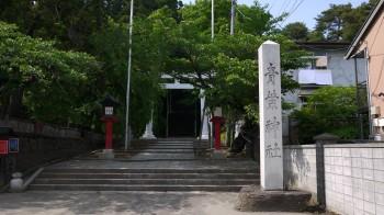 青葉神社入り口