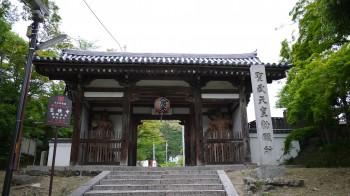 宝寺仁王門