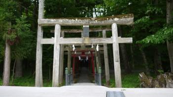 山神社入り口