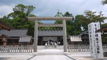 籠神社鳥居