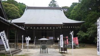 財賀寺本堂