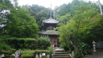 円隆寺多宝塔