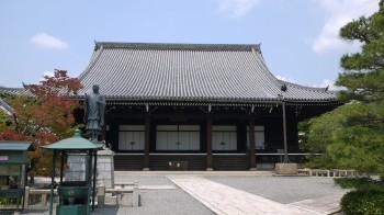光明寺御影堂