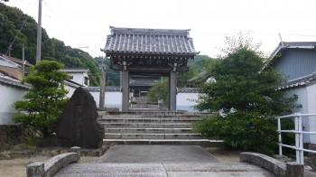 大恩寺入り口