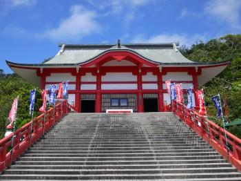 成田山本堂